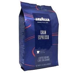 Кофе в зернах Lavazza Gran Espresso 1кг. Лавацца Оригинал, Италия!