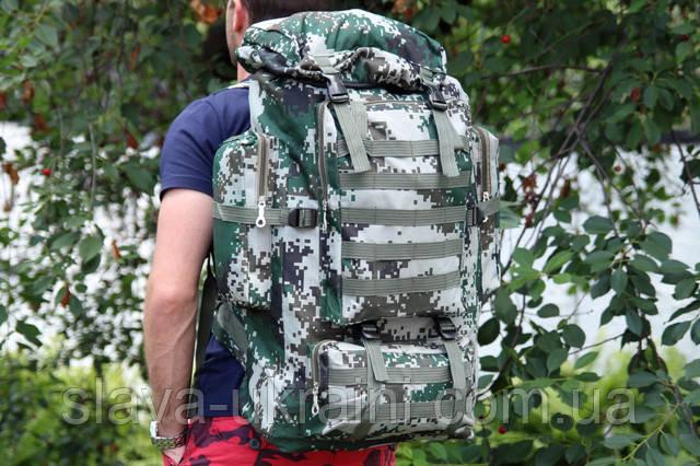 Туристический рюкзак 80 литров