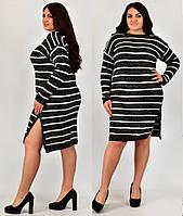 Платье в полоску больших размеров