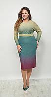 Платье Sandyna-13598 белорусский трикотаж, беж-бирюза, 50