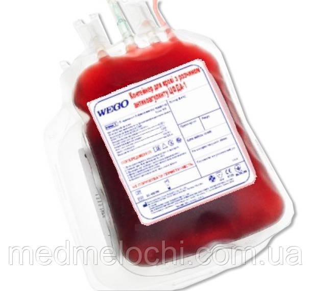 Контейнер для крові з розчином антикоагулянту ЦФДА-1, подвійний 250 мл.