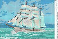 """""""Корабль"""".  Схема для вышивки бисером А2."""