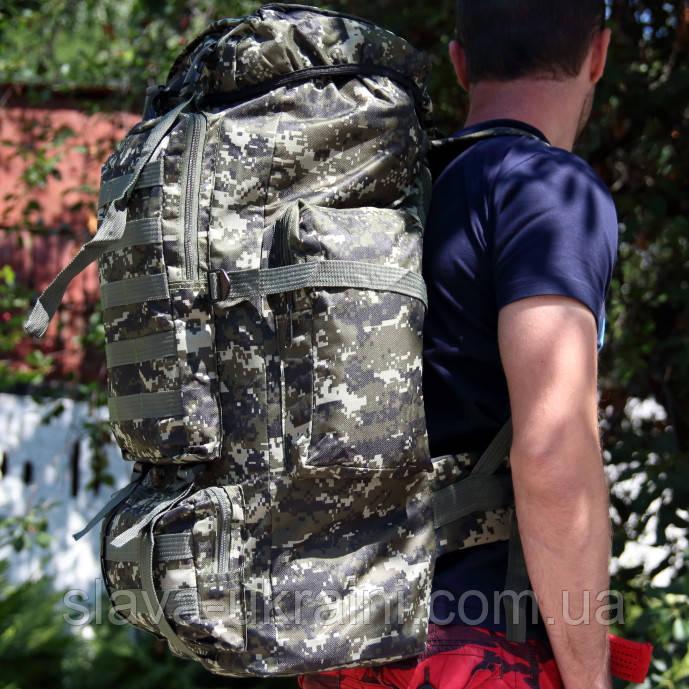 ff1aed537f6e Туристический рюкзак 80 литров: продажа, цена в Украине. армейские ...
