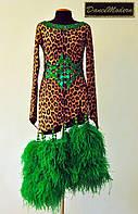 Платье для бальных танцев латина Animal Print - boa «Chrisanne» и «DSI» (Великобритания)