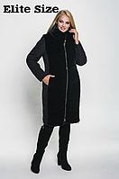Демисезонное женское пальто из плащевки с искусственным мехом кролика батал Размеры: 42 44 46 48 50 52 54 56