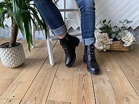 Ботинки YDG Bellini: 2003.1