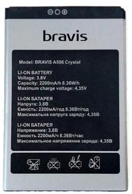 Аккумулятор (Батарея) S-Tell M621 (2200 mAh)