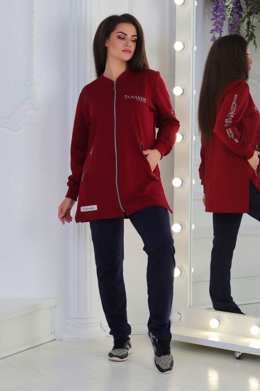 Демісезонний спортивний костюм жіночий з трикотажу на блискавці Супер батал 58-62