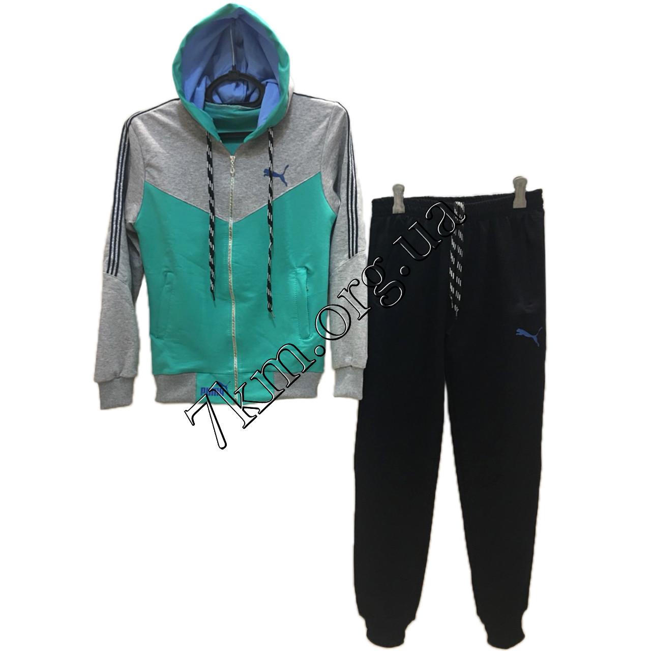 """Спортивний костюм підлітковий репліка """"Puma"""" для дівчаток 11-16 років Оптом 060810-5"""