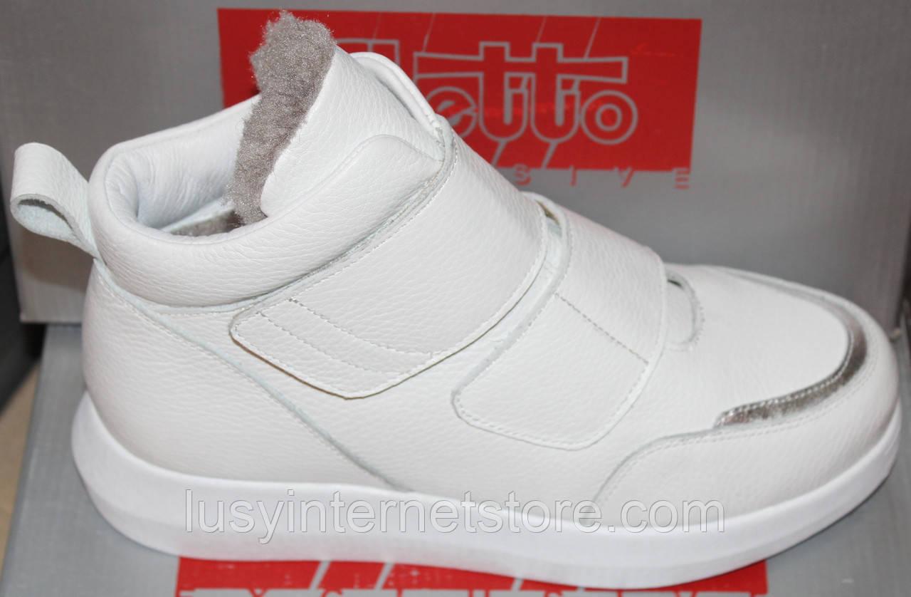 Ботинки белые женские зимние от производителя модель РУ171М-2