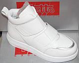 Ботинки белые женские зимние от производителя модель РУ171М-2, фото 2