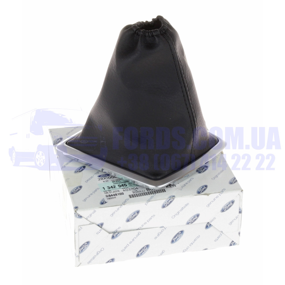 Чехол кулисы FORD FOCUS/C-MAX 2004-2007 (С наклакой Хром) (1342945/4M51A045B79EGW/1342945) ORIGINAL