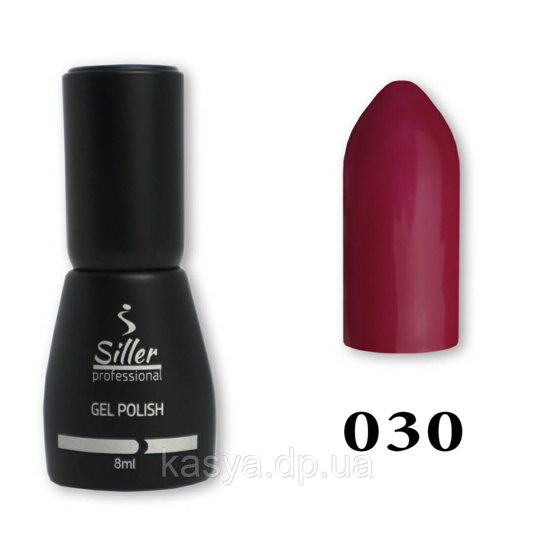 Гель-лак Siller Professional №030, 8 мл