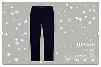 Котоновые штаны для мальчика. ШР 581