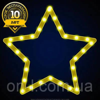 """Звезда светодиодная """"Стандарт"""" пятиконечная, желтая, фото 2"""