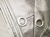 """Тент-брезент от воды """"Bradas"""" 6х12м с кольцами укрывной 120 г\м2.. От ветра, снега. Для тени, фото 2"""