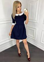 """Приталенное мини-платье """"HELEN"""" с контрастным воротничком и манжетами (2 цвета), фото 3"""