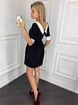 """Приталенное мини-платье """"HELEN"""" с контрастным воротничком и манжетами (2 цвета), фото 2"""