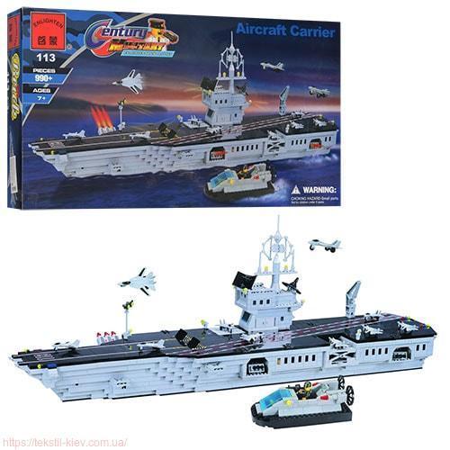 Конструктор брик BRICK 113 Военный корабль 990 деталей