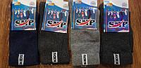 """Дитячі стрейчеві шкарпетки""""SMP"""" Туреччина 7-9 років асорті"""