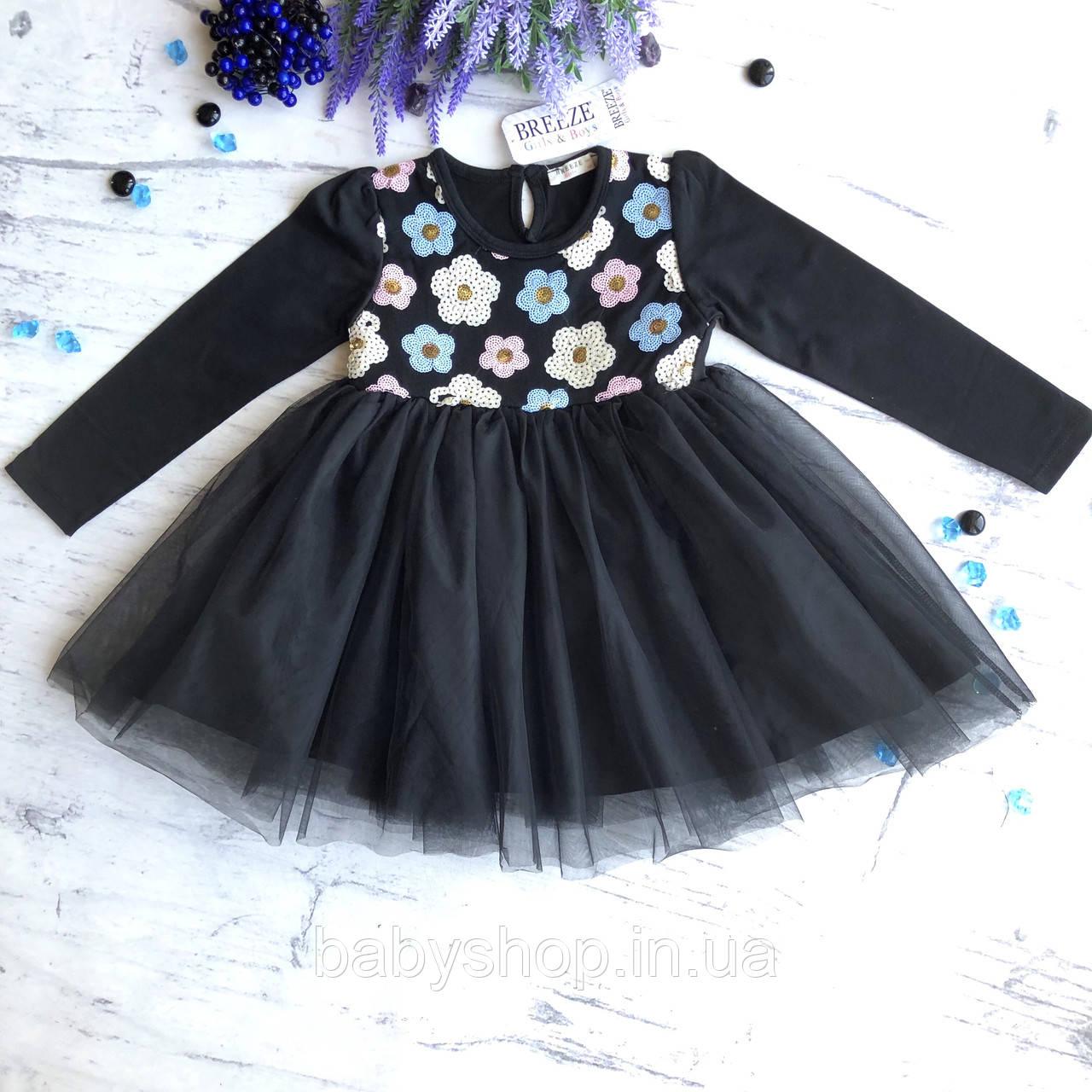 Пышное детское платье на девочку Breeze 123. Размер 104 см, 110 см,  116 с (6лет), 128 см (8лет)