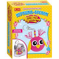 Набор для творчества Ranok-Creative Вязаная игрушка Сова 15185001Р