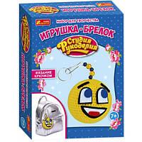 Набор для творчества Ranok-Creative Вязаная игрушка Смайлик 15185010Р