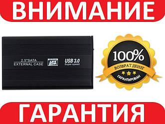Внешний карман 2.5 USB 3.0 SATA для жесткого диска 2Тб