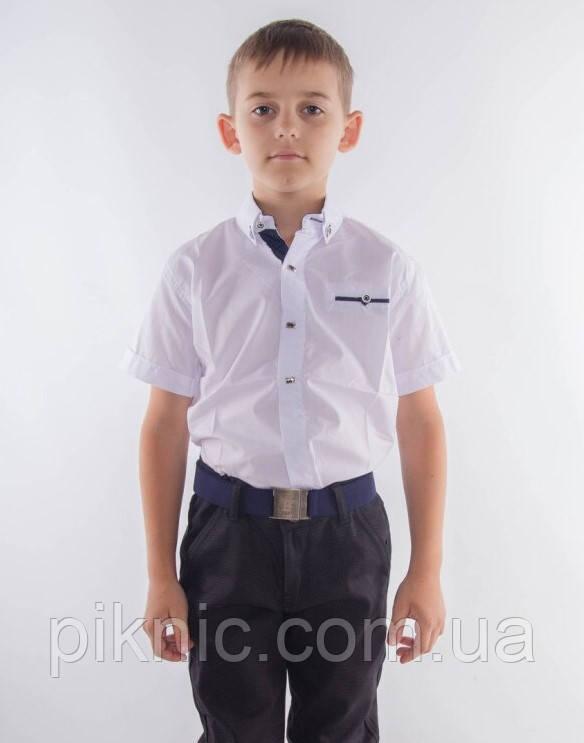 Рубашка белая на 10,11 лет. Короткий рукав, детская, школьная для мальчиков. Турция