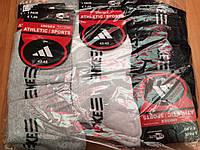 Носки мужские Nike 12 пар, (размер 42-45),качественные фирменные носочки,купить оптом и в розницу