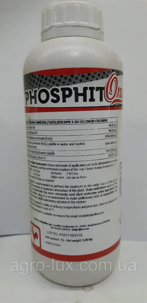 Удобрение Фосфит-Уан 1л (phosphit one)