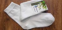 """Дитячі стрейчові бамбукові шкарпетки""""Momento"""" Туреччина, фото 1"""