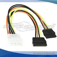 Переходник кабель Molex to 2x SATA питание