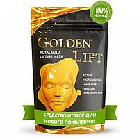 GoldenLift (ГолденЛифт) - золотая маска от морщин