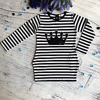 Легкое детское платье Breeze 125. Размер 110 см (5лет), 116 (6лет), 128 см (8лет), 134 (9лет), 140 см (10лет), фото 1