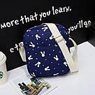 Рюкзак набор для девочки 4 предмета (сумка, клатч, пенал)с зайкой помпоном., фото 4