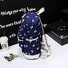 БРАК. Рюкзак набор для девочки 4 предмета (сумка, клатч, пенал) Брак., фото 2