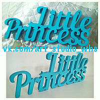 "Табличка ""Little Princess"""