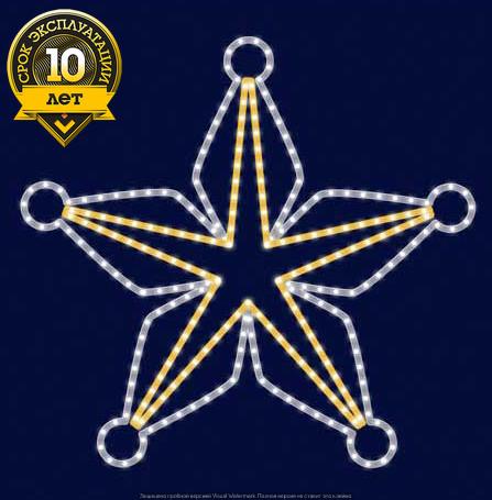 Звезда светодиодная LZ039