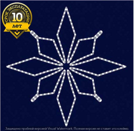 Звезда светодиодная LZ041, фото 2
