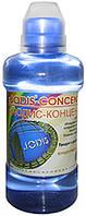Йодис 70 мг 0,25 л.Йододефицит, Гипотиреоз, Гипертиреоз, Умственные нагрузки, Сахарный диабет