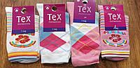 """Дитячі стрейчеві шкарпетки""""Tex"""" Туреччина 7-8 років"""