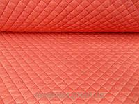 Плащевка Лайт Мэмори стеганная 100 (корал) (арт. 02136) 2,5 х 2,5 Отрез 0,75 м