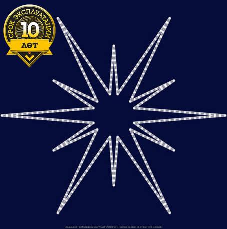 Звезда светодиодная LZ050, фото 2