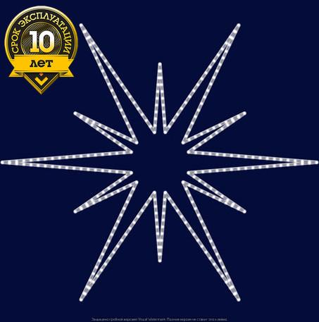 Звезда светодиодная LZ050