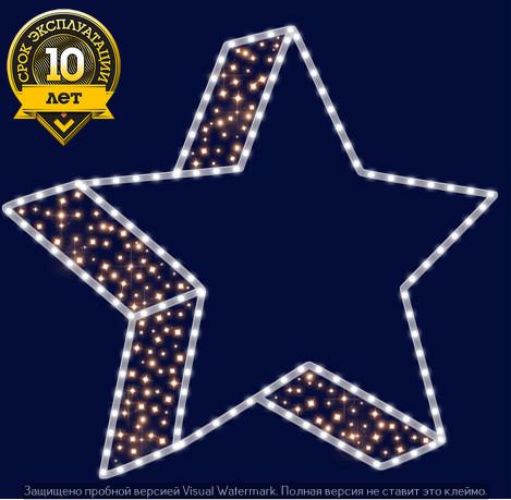 Звезда светодиодная LZ052