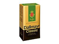 Кофе молтый Dallmayr Classic 500 г