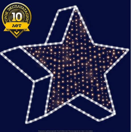 Звезда светодиодная LZ053, фото 2