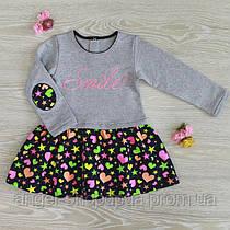 Платье детское  Смайл
