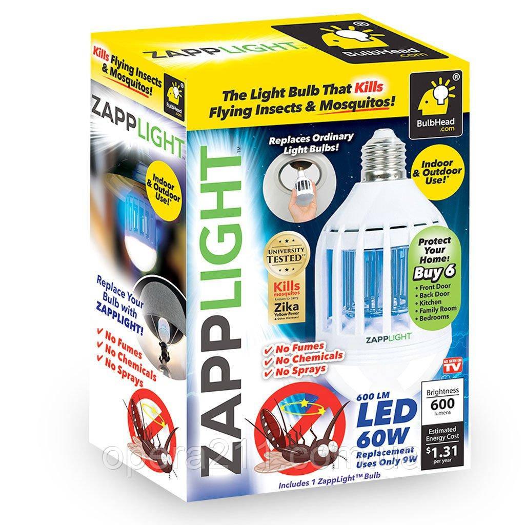 Светодиодная лампа ловушка от комаров ZAPP LIGHT LED LAMP